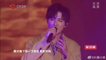 刘宇宁陈雪凝合唱怎么回事?刘宇宁陈雪凝合唱是什么节目?