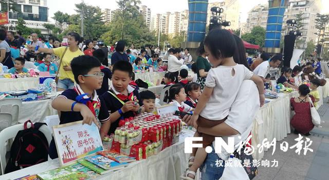 福州仓山举行关爱自闭症儿童公益活动