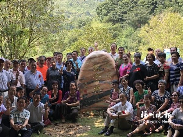 福建生产建设兵团组建50周年 纪念林石碑落成