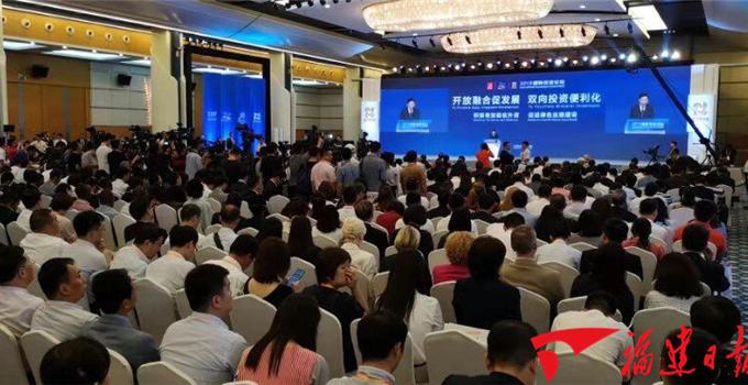 2019国际投资论坛开幕 于伟国、拉希姆·利亚伊奇、楼阳生致辞