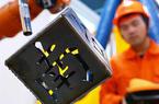 福建省首届省级机器人焊接大赛结果揭晓