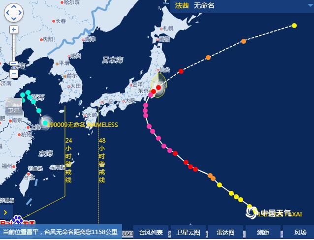 台风法西最新消息 台风法法茜登陆日本 台风法茜登陆位置时间+台风路径更新