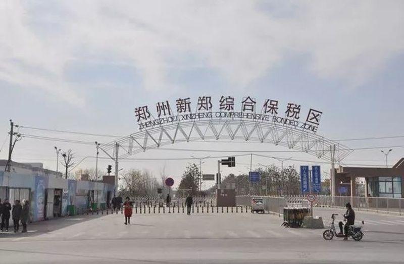 苹果承认违反中国劳动法怎么回事?苹果承认违反中国劳动法事件始末