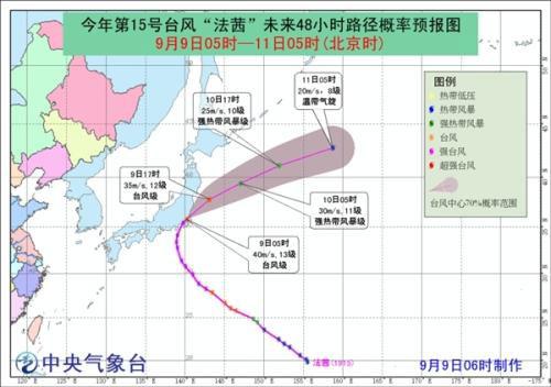 台风法茜登陆日本 日本受灾情况 台风法茜最新路径图一览