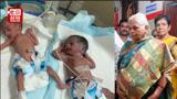 印度74岁老太生双胞胎