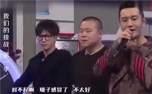 黄晓明唱丑八怪是什么节目 我们的挑战黄晓明唱歌是哪一期