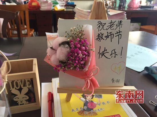教师节祝福语贺词大全 教师节贺卡怎么写 感恩成长路上遇到的那些老师们