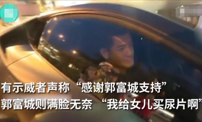 郭富城被暴徒围堵是怎么回事?具体过程视频曝光画面简直令人太无奈