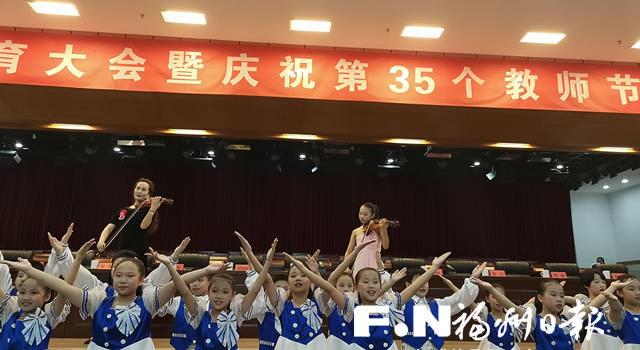 """福州鼓楼区推出""""强师工程"""" 将新增区级骨干教师120名"""