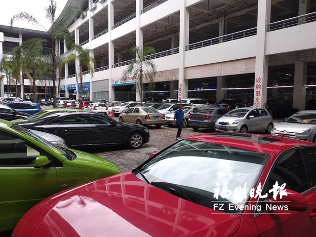 福州二手车交易最近比较冷清:车价下滑 销量减少