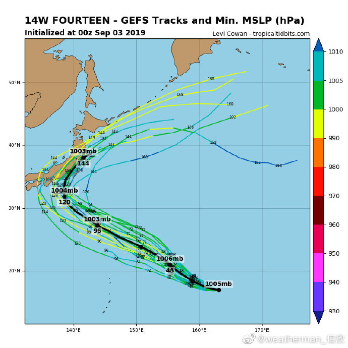 台风法西最新消息 15号台风法法茜登陆日本 台风法茜登陆位置时间路径更新