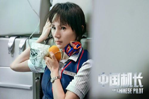 中国机长2019年什么时候上映 中国机长原型故事