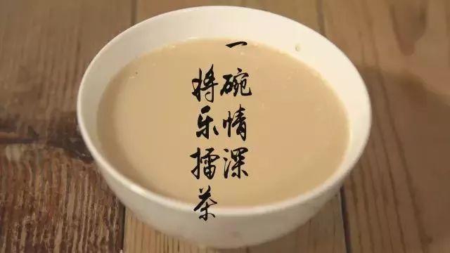 9月,喝下这碗茶,开始太阳城官网的秋天