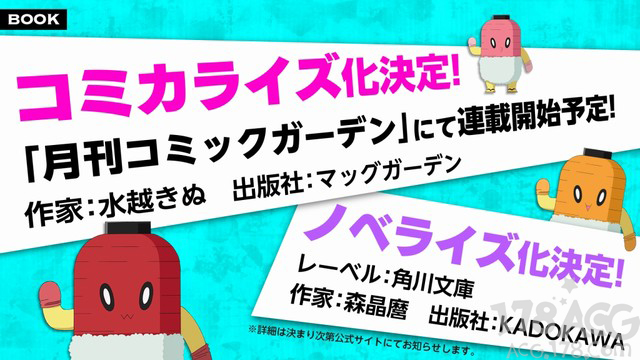 歌舞伎町夏洛克确定连续两季放送 10月11日开播
