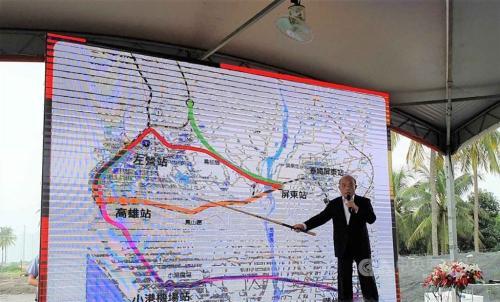 苏贞昌宣布高铁拟延伸至屏东 遭质疑为选举操作