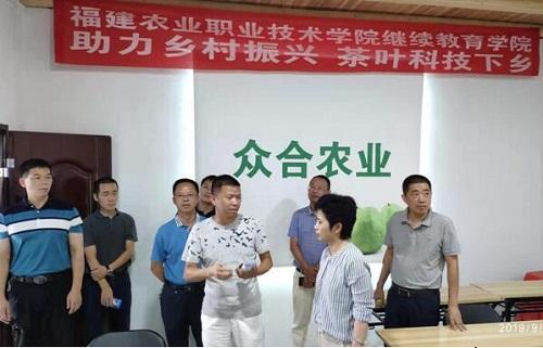 福建省调研组到南平市开展《福建省革命老区发展条例(修订)》立法调研