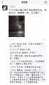 初中女生18楼坠亡令人诧异!3个初中女生相约跳楼背后原因揭秘