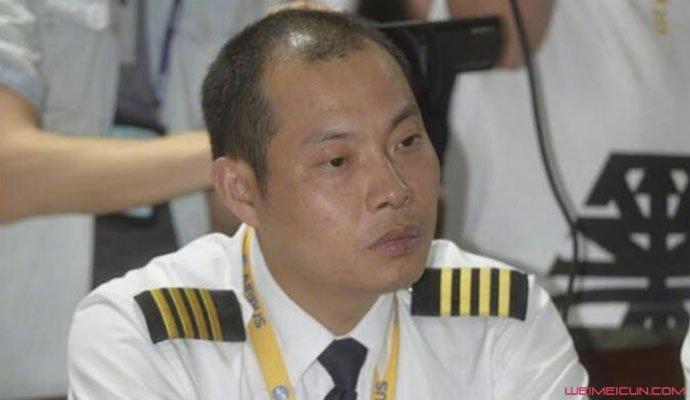 中国机长原型