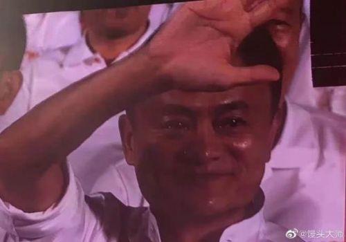 马云哭了是怎么回事?马云为什么哭了原因揭秘 马云卸任最新消息