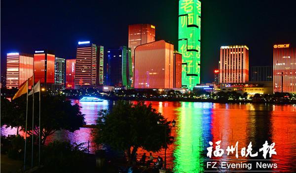 老师 您好!福州在地标性高楼为教师亮灯