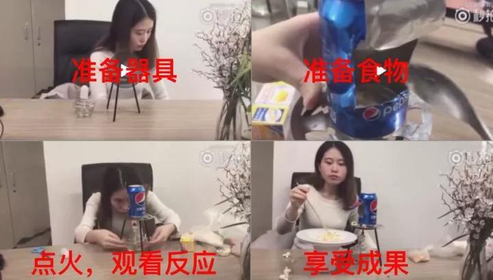 办公室小野回应女孩自制爆米花去世:绝不是模仿我(4)