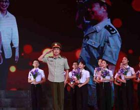 福建省教育系统举办庆祝2019年教师节文艺演出