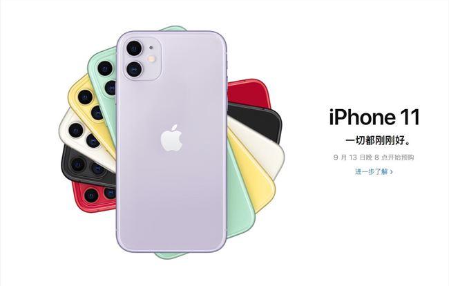 2019苹果新品发布会内容汇总 iPhone浴霸三摄丑哭网友第7代iPad有什么新功能