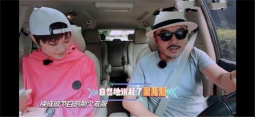 汪涵开车接李宇春上节目是什么节目 汪涵开车接李宇春上节目怎么回事