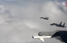 空军超霸气喊话怎么回事 空军超霸气喊话海上中英文上阵驱离外机