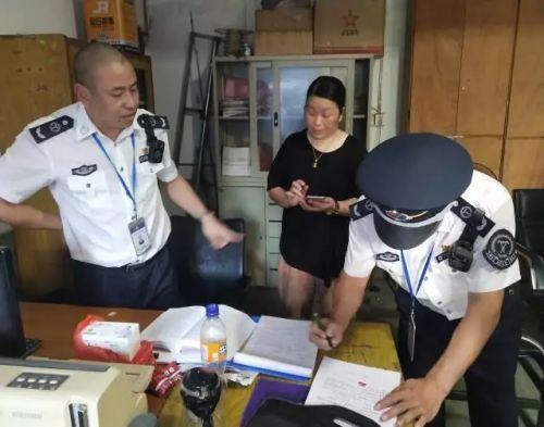 震惊!太阳城网站某小区因窃电缴交26万罚款!