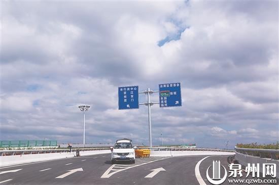 """泉州后渚大桥东桥头互通16日通车 三层互通立交""""能上能下"""""""