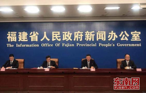 福建省庆祝新中国成立70周年系列主题新闻发布会南平专场召开