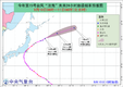 第15号台风法茜袭击日本 2019台风最新消息 台风法茜最新路径图更新