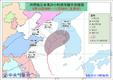 第15号台风法茜袭击日本最新消息 2019台风法茜最新路径图实时情况