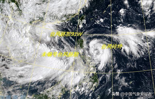 第15号台风法茜袭击日本最新消息 2019台风法茜最新路径图实时情况(3)