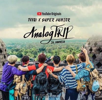 东方神起SJ特别的旅行记播出时间 Analog Trip在哪里可以看