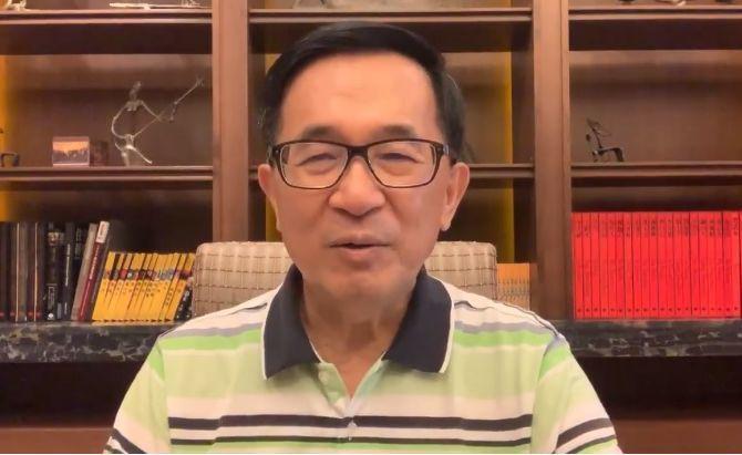 蔡英文执政陈水扁有可能被关回去吗?台网友投票一面倒