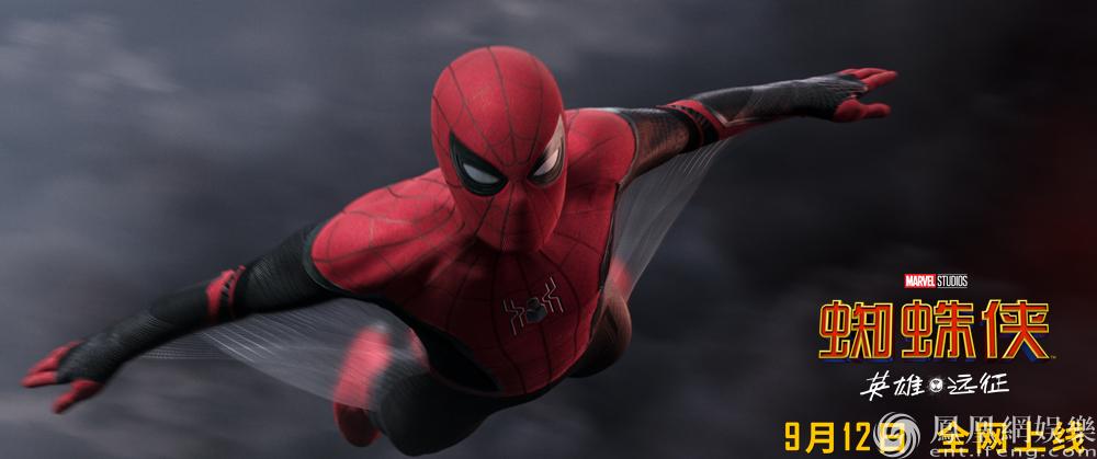蜘蛛侠英雄远征在线观看资源下载 蜘蛛侠英雄远征哪里能看