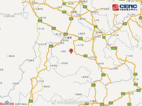 四川宜宾珙县地震怎么回事?四川宜宾珙县地震几级的详细情况