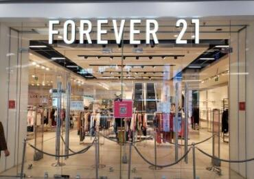 Forever 21否认破产 同样是快时尚它咋就混成这样了