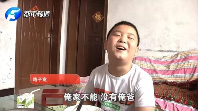 路子宽增肥救父:我送给我爸的生日礼物是骨髓