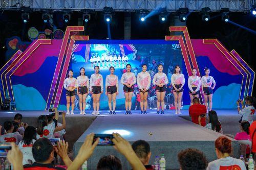 2019最颜值女兔训练营福州站总决赛14日举行