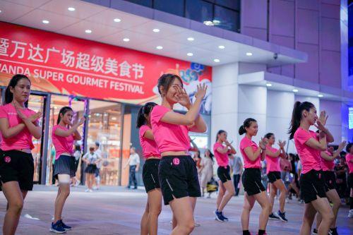 2019最颜值女兔训练营福州站总决赛14日举行摩羯座2018年7月运图片