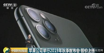 真香!國內綠iPhone11搶斷貨,網友:當初是誰說不買的?