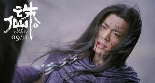 程青松怼诛仙主演 说的对不对先不说胆子是真的大