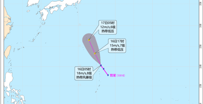 """今年第16号台风""""琵琶""""生成 未来对我国海区无影响"""