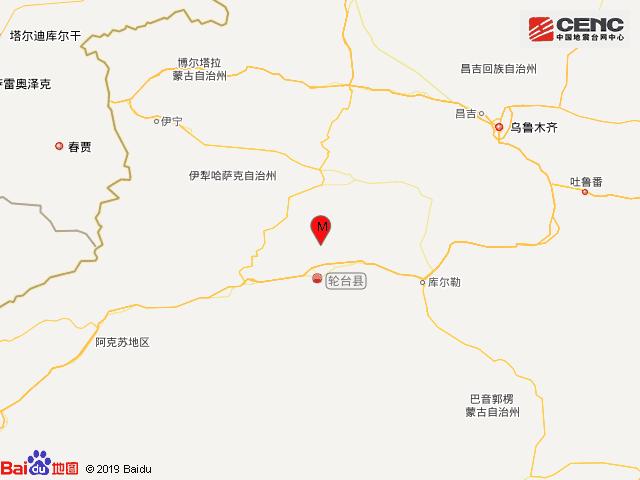 轮台县4.1级地震怎么回事?新疆轮台县4.1级地震严重吗详细情况