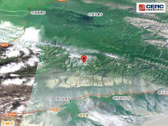 新疆巴音郭楞州轮台县4.1级地震 震源深度21千米