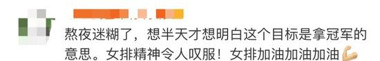中国女排vs韩国女排3比0完胜 郎平说的这6个字火了