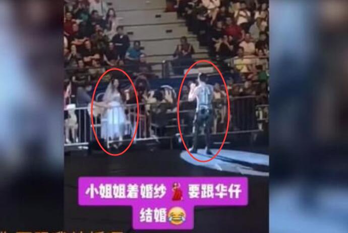 刘德华被粉丝求婚什么情况现场图,网友:又一个杨丽娟?